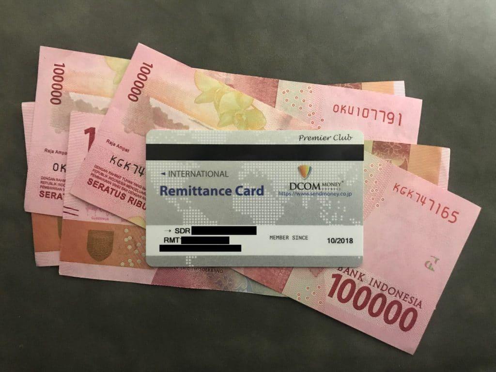 jasa pengiriman uang dari Jepang ke Indonesia
