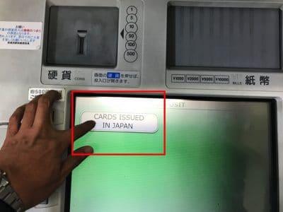 Cara Transfer Uang Dari Jepang ke Indonesia