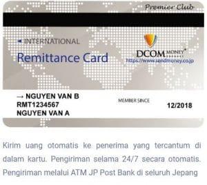 kartu DCOM ada dua kartu otomatis