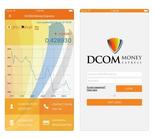 Cara Setting Aplikasi DCOM