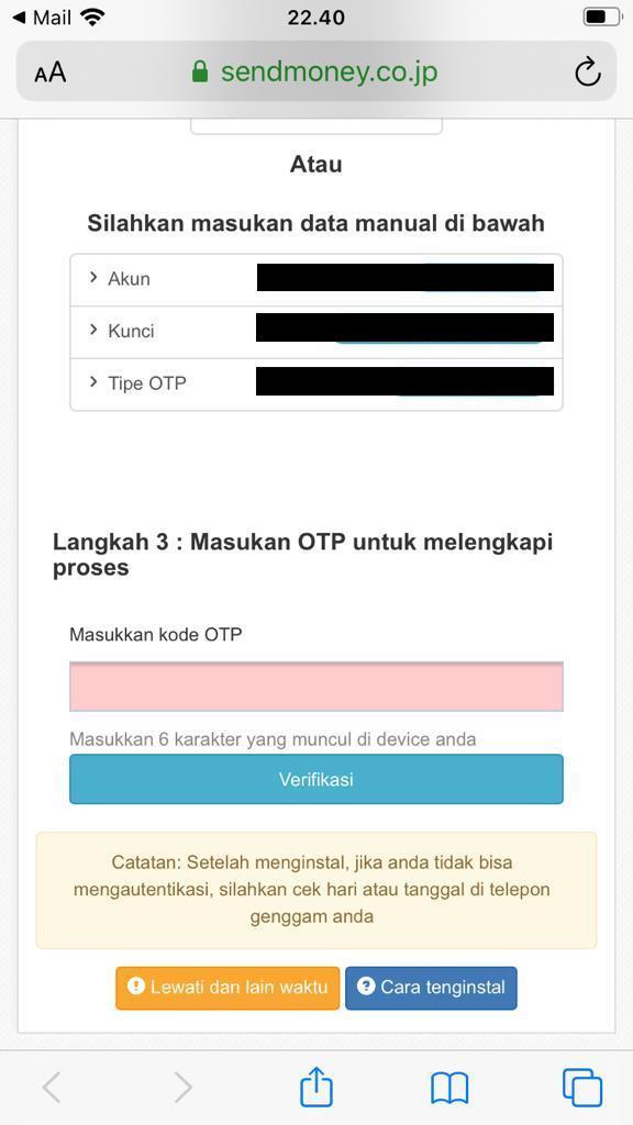 memasukkan kode OTP