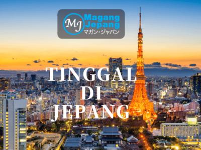 Hal Yang Harus Diketahui Untuk Tinggal di Jepang